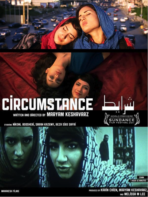 Cinematheque presents CIRCUMSTANCE | Special Affects